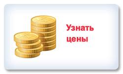 Окна Цены Казань