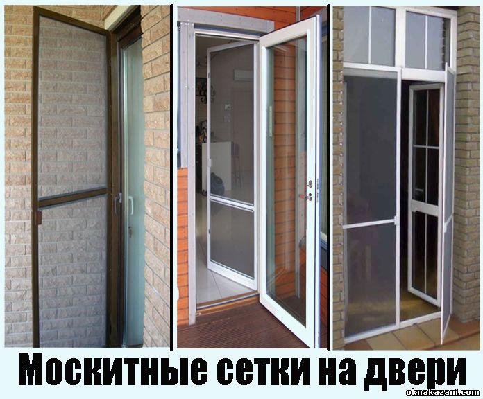 Как установить москитную сетку на пластиковое окно?.